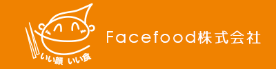 Facefood株式会社