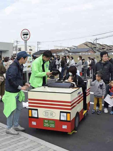 公共交通の利用促進