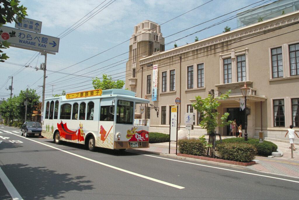 ループ麒麟獅子バス